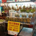 encore du durian
