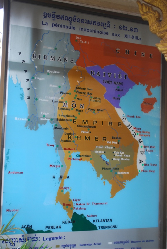 empire khmer