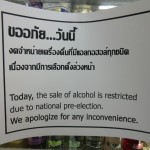 pas de bière ce soir!