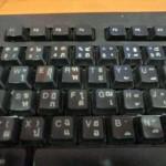 casse tête dans les cyber