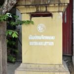 que serait le Laos sans la poste?
