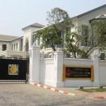 ambassade de Bruneï
