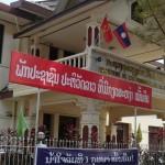 ministère de la culture et tourisme