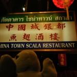 Pinpin kiffe Chinatown